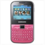 Cheap Dual SIM QWERTY Phones and Prices in Nigeria